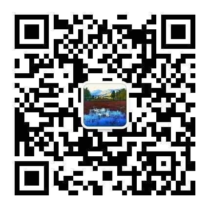 四川中旅官方微信