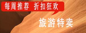 江南七大古镇