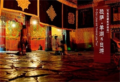 5-Day Lhasa and Yamdrok Lake Tour ——Reception of foreign guests【拉萨、羊湖 5日游-外宾西藏散拼接待】