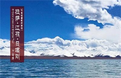 6-Days Lhasa and Shigatse Tour  ——Reception of foreign guests【拉萨+江孜+ 日喀则6manbext万博官方-外宾西藏散拼接待】
