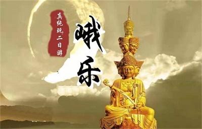 【惊喜大师】-乐山大佛+峨眉山全景真纯玩2manbext万博官方