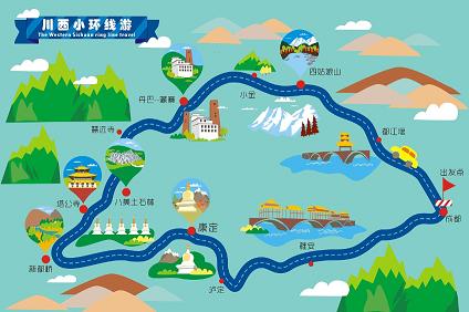 四川跨省旅游恢复注意事项