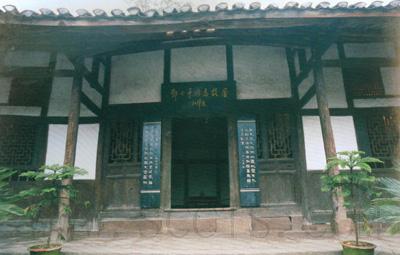 广安旅行社电话地址