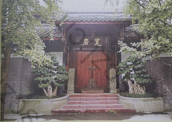 宽窄巷子 KuanZhai XiangZi Alley
