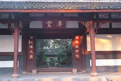 杜甫草堂 DuFu Cottage