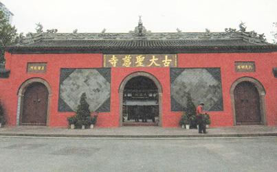 大慈寺Daci Temple