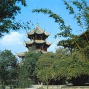 望江楼 Wanglanglou Park